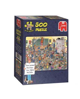 2050646a.jpg